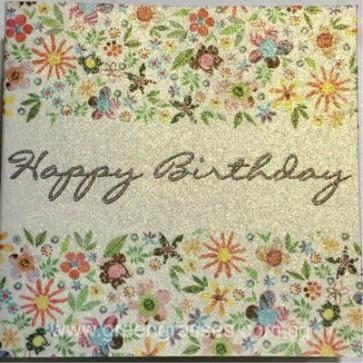 AT001054 Birthday Card