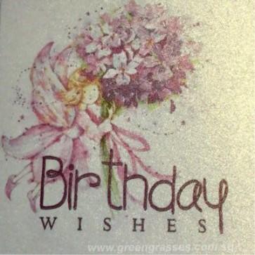 AT001057 Birthday Card