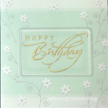 AT001065 Birthday Card