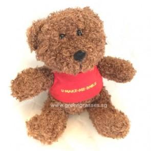 "AB009912-6.5"" Dk Brown Smile Bear"
