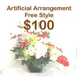 AF100099-Artificial Arrangement