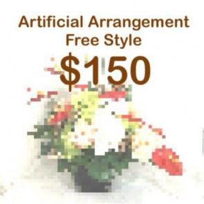 AF150099 Artificial Floral Arrangement