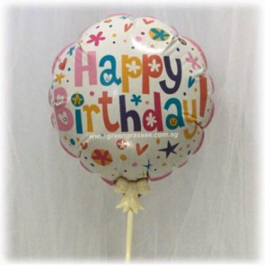 AL00517-14cm Happy Birthday Balloon