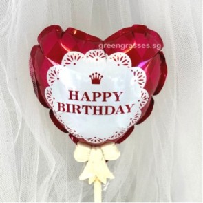 AL00521-9 cm Happy Birthday Balloon