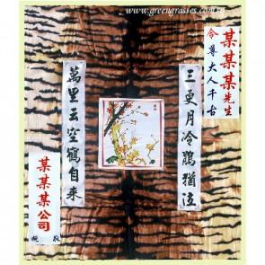 "BL08001-70""x90"" Tiger Stripes Blanket"