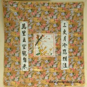 "BL10002-84""x84"" Comforter Blanket"