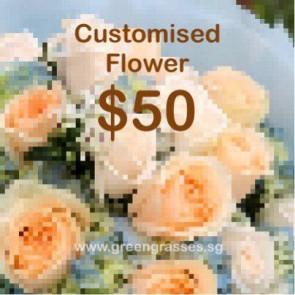 CM050099 Customised Flower