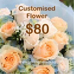CM080099 Customised Flower