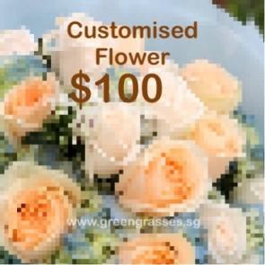 CM100099 Customised Flower