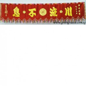 "CT12001-15'4""x35"" Opening Banner 开张锦旗"