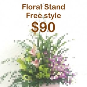 CY090099 Opening Floral Stand