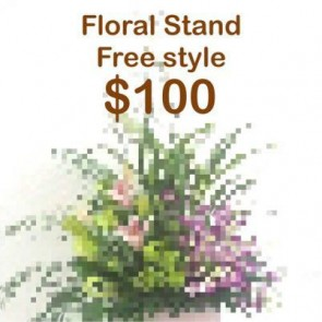 CY100099 Opening Floral Stand