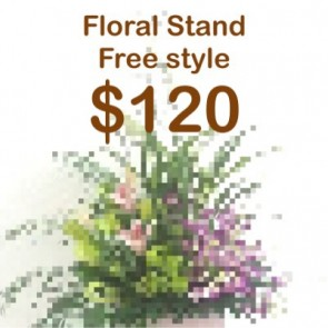 CY120099 Opening Floral Stand