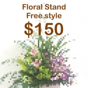 CY150099 Opening Floral Stand