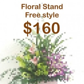 CY160099 Opening Floral Stand
