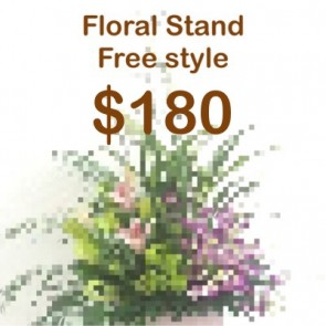 CY180099 Opening Floral Stand