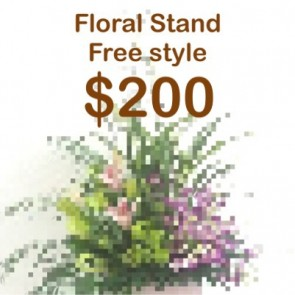CY200099 Opening Floral Stand