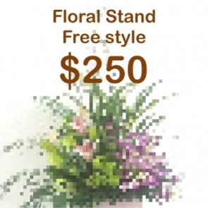 CY250099 Opening Floral Stand