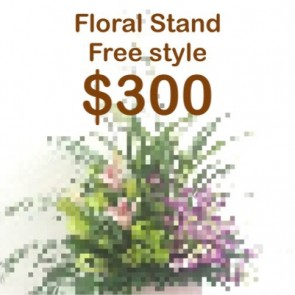 CY300099 Opening Floral Stand