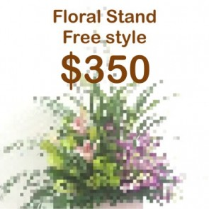 CY350099 Opening Floral Stand
