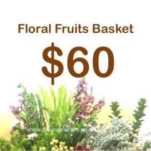 FG060099 Floral Fruits Basket