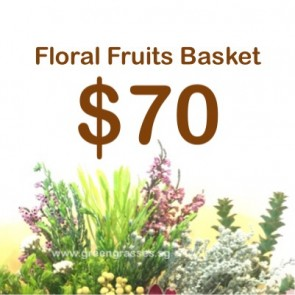 FG070099 Floral Fruits Basket