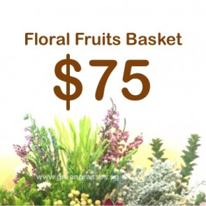 FG075099 Floral Fruits Basket