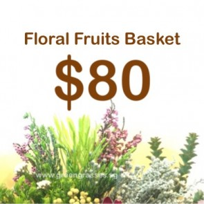 FG080099 Floral Fruits Basket