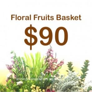 FG090099 Floral Fruits Basket