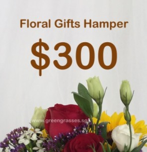 FG300097 Baby Hamper with Flowers