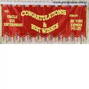 """CT06001-8'4""""x35"""" Opening Banner"""